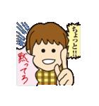 大学生の「闇」(理系編)(個別スタンプ:16)