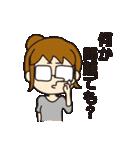 大学生の「闇」(理系編)(個別スタンプ:17)