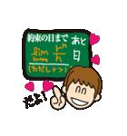 大学生の「闇」(理系編)(個別スタンプ:21)