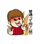 大学生の「闇」(理系編)(個別スタンプ:23)