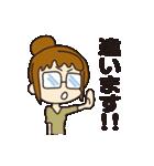 大学生の「闇」(理系編)(個別スタンプ:24)