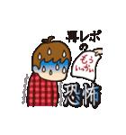 大学生の「闇」(理系編)(個別スタンプ:25)