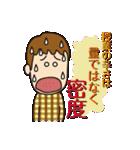 大学生の「闇」(理系編)(個別スタンプ:29)