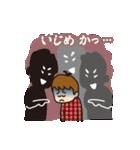 大学生の「闇」(理系編)(個別スタンプ:30)