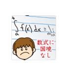 大学生の「闇」(理系編)(個別スタンプ:31)