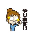 大学生の「闇」(理系編)(個別スタンプ:34)