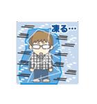 大学生の「闇」(理系編)(個別スタンプ:35)