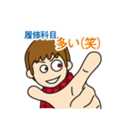 大学生の「闇」(理系編)(個別スタンプ:36)