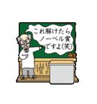 大学生の「闇」(理系編)(個別スタンプ:38)