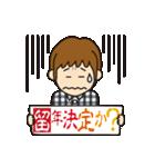 大学生の「闇」(理系編)(個別スタンプ:39)
