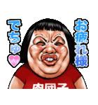 ブス天狗 7(個別スタンプ:3)