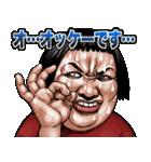 ブス天狗 7(個別スタンプ:7)
