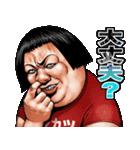 ブス天狗 7(個別スタンプ:15)