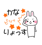 ★かな★が使う専用スタンプ(個別スタンプ:02)