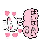 ★かな★が使う専用スタンプ(個別スタンプ:03)