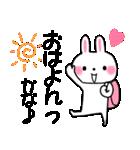 ★かな★が使う専用スタンプ(個別スタンプ:05)