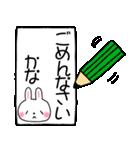 ★かな★が使う専用スタンプ(個別スタンプ:24)