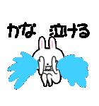 ★かな★が使う専用スタンプ(個別スタンプ:27)