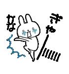 ★かな★が使う専用スタンプ(個別スタンプ:30)