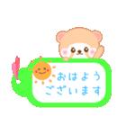 アライグマのぷーにゃん・夏編(個別スタンプ:01)