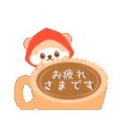 アライグマのぷーにゃん・夏編(個別スタンプ:02)