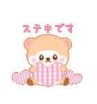 アライグマのぷーにゃん・夏編(個別スタンプ:03)