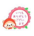 アライグマのぷーにゃん・夏編(個別スタンプ:05)