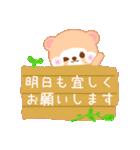 アライグマのぷーにゃん・夏編(個別スタンプ:06)
