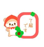 アライグマのぷーにゃん・夏編(個別スタンプ:07)