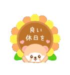 アライグマのぷーにゃん・夏編(個別スタンプ:08)