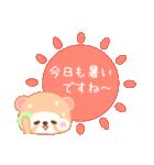 アライグマのぷーにゃん・夏編(個別スタンプ:09)