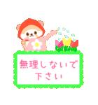 アライグマのぷーにゃん・夏編(個別スタンプ:11)