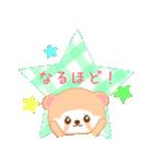 アライグマのぷーにゃん・夏編(個別スタンプ:14)
