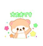 アライグマのぷーにゃん・夏編(個別スタンプ:17)