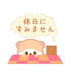 アライグマのぷーにゃん・夏編(個別スタンプ:18)