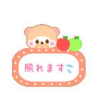 アライグマのぷーにゃん・夏編(個別スタンプ:20)