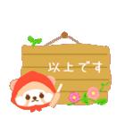 アライグマのぷーにゃん・夏編(個別スタンプ:22)