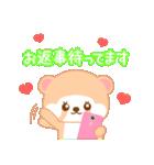 アライグマのぷーにゃん・夏編(個別スタンプ:23)