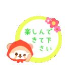 アライグマのぷーにゃん・夏編(個別スタンプ:24)
