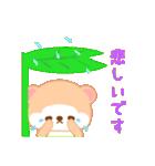 アライグマのぷーにゃん・夏編(個別スタンプ:25)