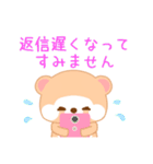 アライグマのぷーにゃん・夏編(個別スタンプ:26)
