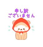 アライグマのぷーにゃん・夏編(個別スタンプ:27)