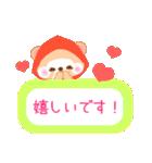 アライグマのぷーにゃん・夏編(個別スタンプ:29)