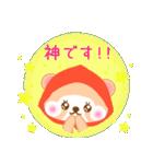 アライグマのぷーにゃん・夏編(個別スタンプ:30)