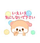 アライグマのぷーにゃん・夏編(個別スタンプ:31)