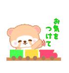 アライグマのぷーにゃん・夏編(個別スタンプ:32)
