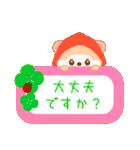 アライグマのぷーにゃん・夏編(個別スタンプ:34)