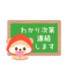 アライグマのぷーにゃん・夏編(個別スタンプ:35)