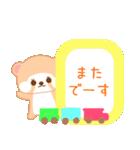 アライグマのぷーにゃん・夏編(個別スタンプ:36)