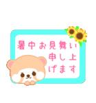 アライグマのぷーにゃん・夏編(個別スタンプ:39)